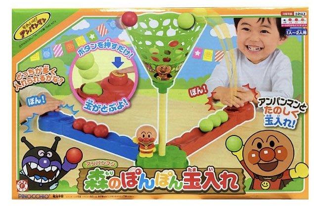 現貨附發票_日本 Anpanman 麵包超人 親子互動雙人投籃遊戲組 兒童玩具 禮物【Q寶寶】