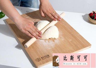 切菜板 面板家用和面板案板不粘搟面板大號實木家用大號切菜板案板搟面板 MKS【比斯可可】