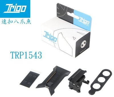 TRIGO 八爪魚套裝 TRP-1543 多功能可旋轉手機架