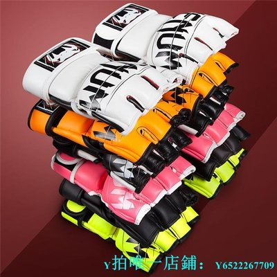A美美拳擊手套VENUM UNDISPUTED 2.0 MMA UFC綜合格斗訓練比賽實戰沙袋拳套手套