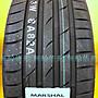 全新輪胎 韓國MARSHAL輪胎 MU12 245/40-18 性能街胎 錦湖代工