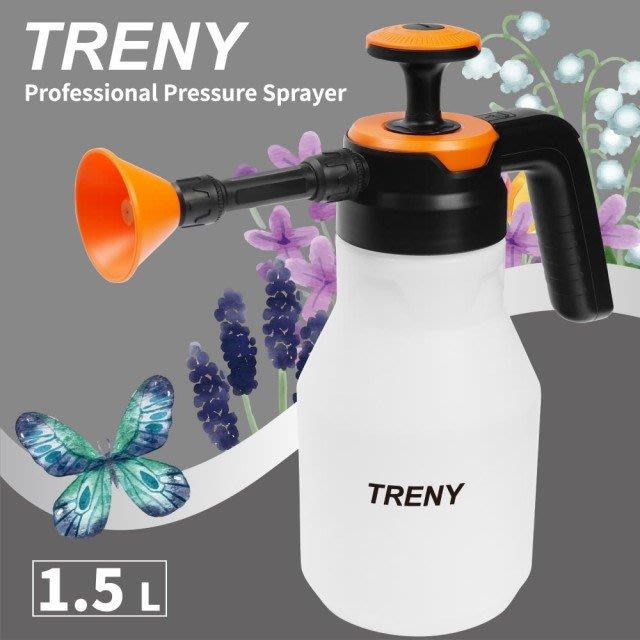 【TRENY直營】氣壓式噴壺-1.5L