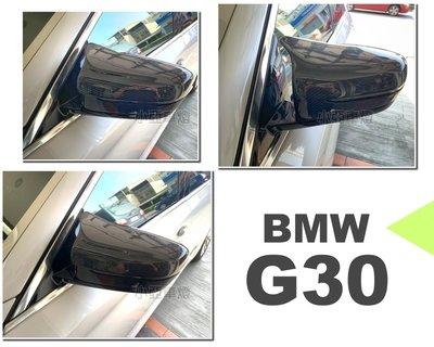 小亞車燈改裝*全新 BMW G30 G31 G11 G12 M4 樣式 碳纖維 牛角 卡夢 後視鏡外蓋 替換式