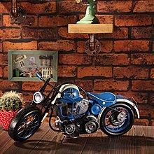 復古懷舊擺件鐵皮摩托車~loft 民宿 餐飲 居家 攝影(兩款可選)*Vesta 維斯塔*