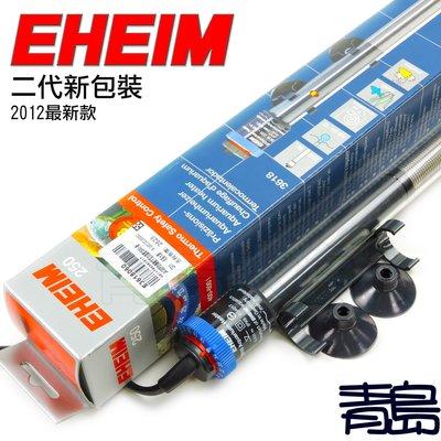 五37中0新0→青島水族E3618060德國EHEIM-JAGER耶格/防爆數字型加溫管 最大可用於600L==250W