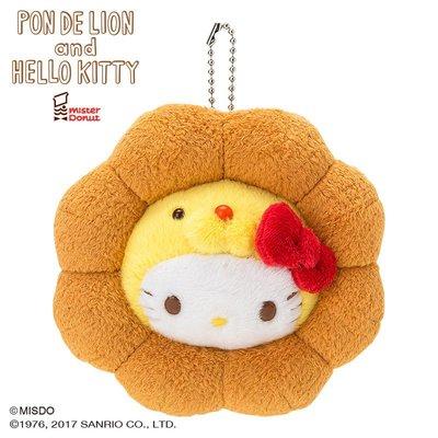 日本正品Sanrio三麗鷗Hello kitty x Mister Donut 聯名款波堤獅凱蒂貓珠鍊吊飾(現貨在台)