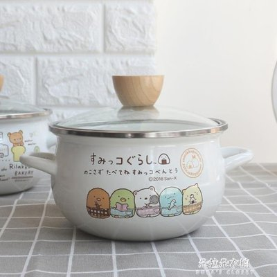 ZIHOPE 泡麵鍋小懶熊16CM搪瓷湯鍋加厚小火鍋雙耳泡面鍋奶杯攪拌碗可加熱可冷藏ZI812