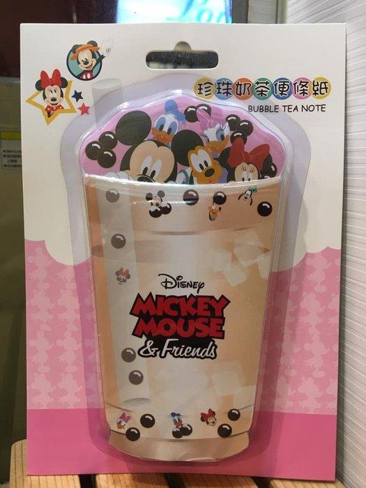 阿虎會社【D - 003】正版 迪士尼 珍珠奶茶造型 便條紙 便利貼 文具用品 米奇 米妮 高飛 唐老鴨 黛西