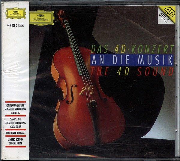 【塵封音樂盒】An die Musik - Das 4D-Konzert  (全新未拆封)