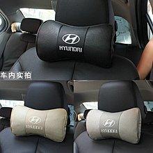 Hyundai Sonata8/9 ELANTRA Tucson coupe IX35真皮頭枕 竹碳護頸枕 汽車保健枕