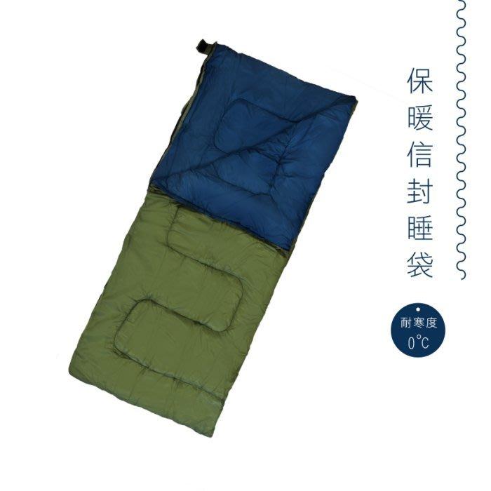 【Treewalker露遊】保暖信封睡袋 全開 雙頭拉鍊 信封型睡袋 登山露營 旅行睡袋 通用睡袋 成人睡袋 多色現貨