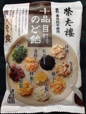 榮太樓和菓子名店  冬季潤喉糖 精華集中於一顆糖 古法製作不添加人工香料