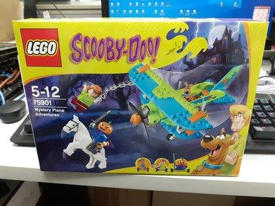 Lego 75901 Scooby-Doo Mystery Plane Adventure