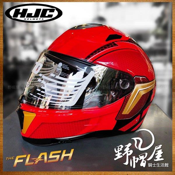 三重《野帽屋》HJC I70 全罩 安全帽 輕量 透氣 鏡片快拆 內襯全可拆 漫威 I-70。THE FLASH 閃電俠