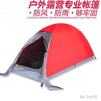 戶外單人帳篷雙層防暴雨防風輕便攜速開專...
