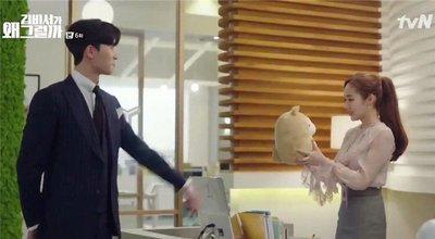 [預購]韓劇《金秘書為何那樣》朴敏英朴敘俊同款 記得狗告白娃娃