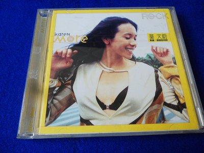 白色小館222~CD~莫文蔚  no.1新曲.精選全紀錄20首(disc 1)