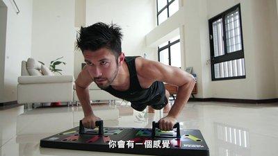 佳佳玩具 ----- Power Press 超強 伏地挺身訓練板 核心肌力訓練板 伏地挺身器 【058304】 台北市