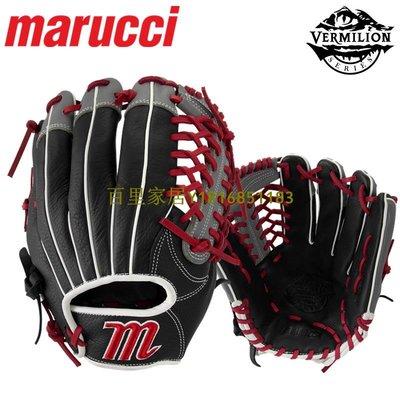 百里家居美國MARUCCI VERMILION 少年款投手T檔硬式棒球手套