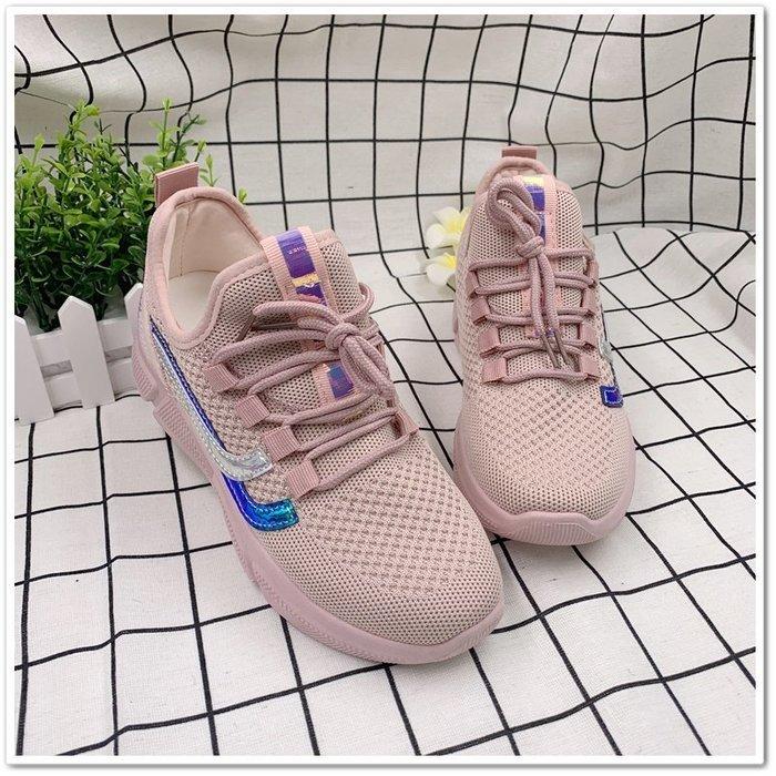 ❤️經典氣墊系列❤️ 甜美風粉色透氣氣墊運動鞋 綁帶 休閒鞋 運動鞋  百搭針織網面運動鞋