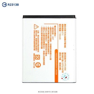 HTC DESIRE C A320E 鋰電池【PK-HTC-006】1150mAh