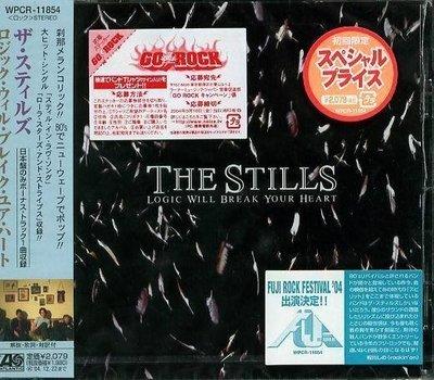 (甲上唱片)THE STILLS - LOGIC WILL BREAK YOUR HEART - 日盤+1BONUS