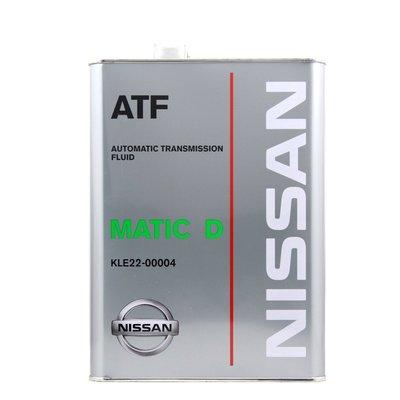 日本原廠 日產 NISSAN ATF MATIC D 專用變速箱油 NISSAN