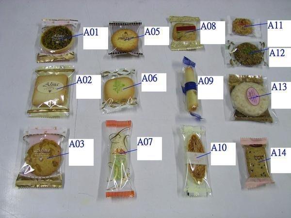 《餅乾先生》獨家ALINA雲頂餅乾~進口餅乾~爆好吃~進口NG餅乾始祖~200g=100元