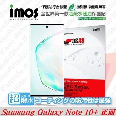 【愛瘋潮】Samsung Galaxy Note 10+ 正面 iMOS 3SAS 防潑水 防指紋 疏油疏水 螢幕保護貼