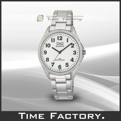 【全館現貨】請直接下標  Q&Q 經典基本款  C192J204Y 有對錶(C193J204Y)CITIZEN副牌