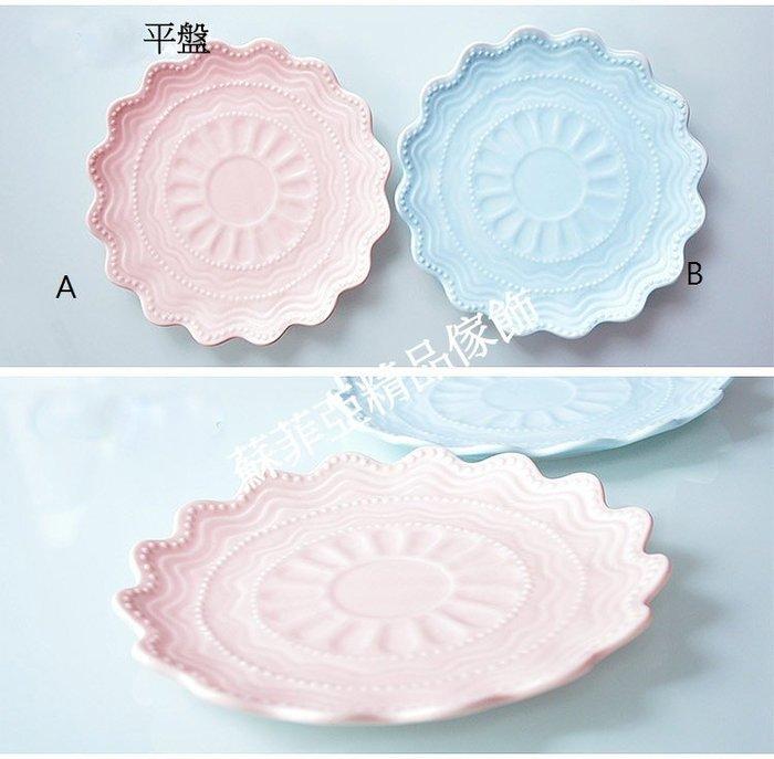 ~蘇菲亞精品傢飾~萌兔系列平盤點心盤26.5公分10吋藍色/粉色