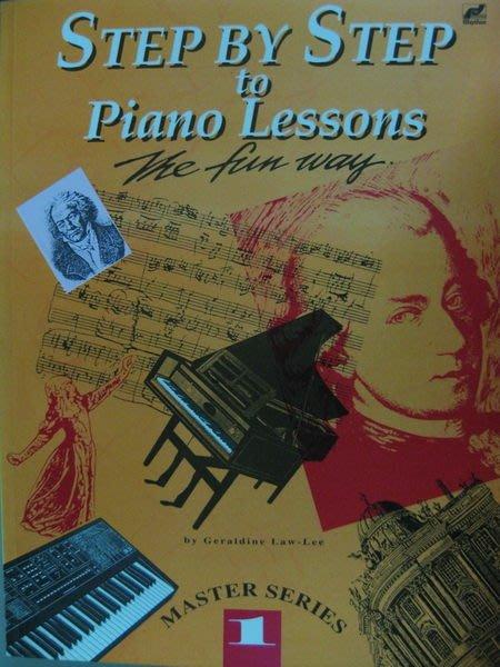 ╰~美弦樂器~╯STEP BY STEP TO PIANO LESSONS THE FUN