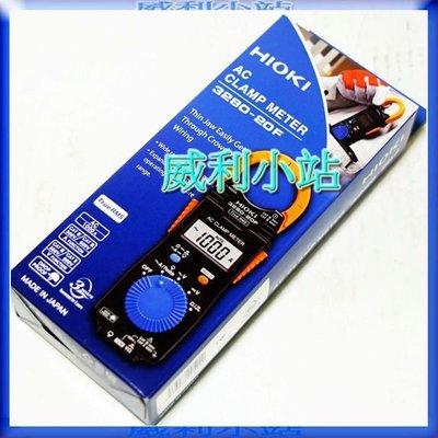 【附發票】日本HIOKI 3280-20F 替代3280-20 可搭CT6820軟鉤 鉤部33mm