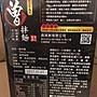 TSENG 曾拌麵-香蔥椒麻口味一盒80g*12入    449元--可超商取貨付款
