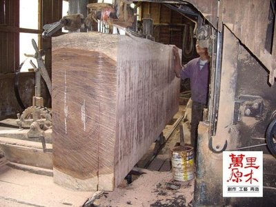 【萬里原木】上等超大高級花梨木板材(440*165*9.5)