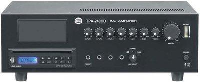 【昌明視聽】SHOW TPA 240CD TPA-240CD 營業用擴大器 內建CD播放 大輸出240瓦 100V8歐姆