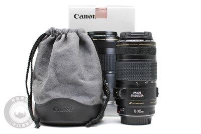 【高雄青蘋果3C】CANON EF 70-300MM F4-5.6 IS USM 二手鏡頭 些微入塵 #65187