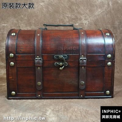 INPHIC-仿紅木復古木箱仿古老式箱子創意收納整理箱拍攝櫥窗道具帶鎖-原裝款大款_S2787C