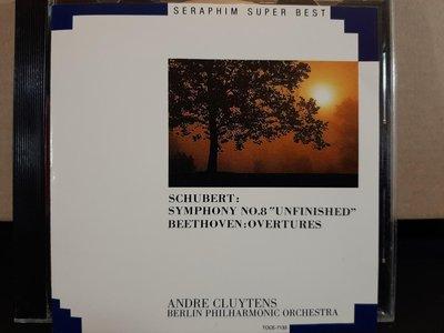 Cluytens,Schubert-Sym No.8Unfinished克路易坦指揮柏林愛樂-舒伯特第八號未完成交響曲,貝多芬-序曲等。