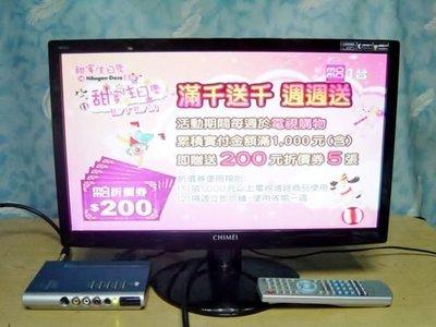 【小劉二手家電】22吋液晶電視(螢幕+轉接盒),有HDMI接頭或紅黃白AV端子,可接手機,監視器,機上盒,DVD,PS4