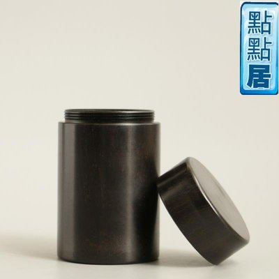【點點居】手工雕刻全黑檀木實木一體無膠無漆螺紋口茶葉罐茶倉把件把玩茶具茶寵竹製品DD01516