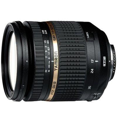 【eWhat億華】 Tamron SP AF 17-50mm F2.8 VC B005 Nikon 防手震 平輸【1】