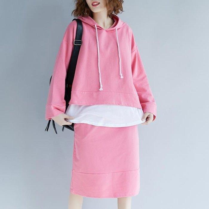 胖mm拼色時尚套裝大尺碼女裝腰粗遮肉套裝裙秋冬新款洋氣連帽兩件套