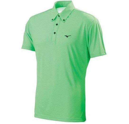 美津濃 MIZUNO  32TA701835(淺綠)合身版休閒運動款 男短袖POLO衫
