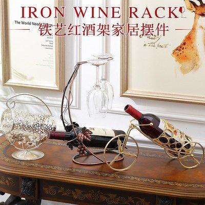 聚吉小屋 #家用客廳歐式紅酒架創意葡萄...