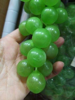 出清30元*仿真綠葡萄//紅葡萄