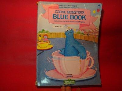 【愛悅二手書坊 14-40】COOKIE MONSTERS BLUE BOOK媽媽手冊(書角破損)