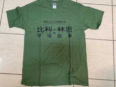 比利林恩的中場戰事 電影T恤一件300元