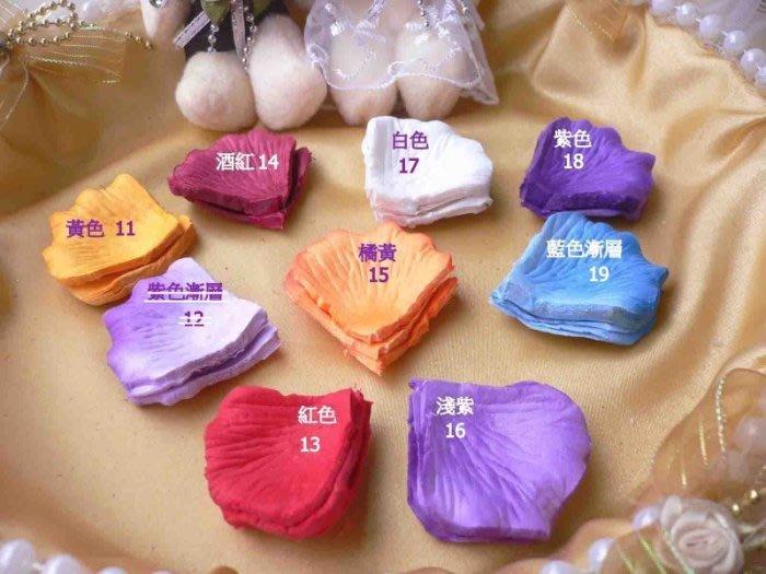 1/4/5/7/8/10/11/13/15/16/19人造花瓣80+3黃色羽毛籃60+12個囍字杯墊含紗+1個粉紫色緞帶