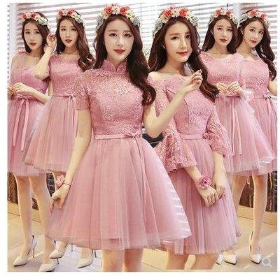 2020夏新款豆沙色長袖短款伴娘服姐妹團粉色豆沙修身顯瘦網紗仙女